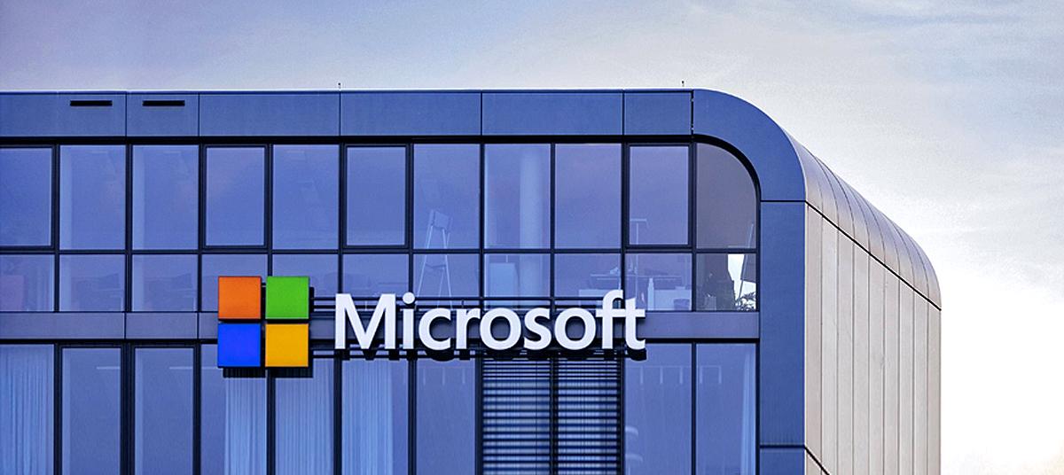 Офис Майкрософт