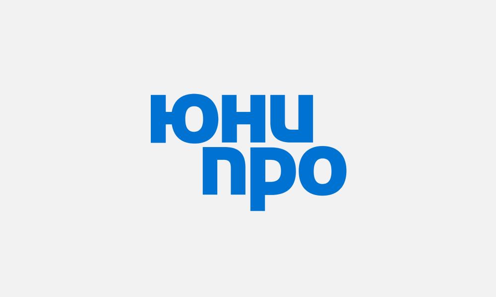 ПАО «Юнипро»