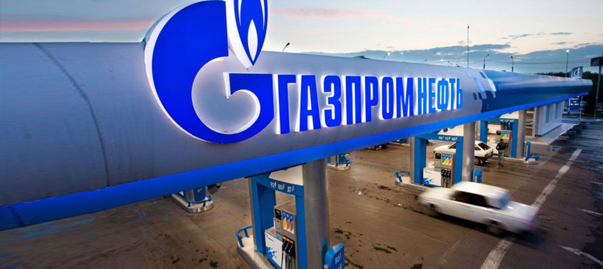 Газпромнефть станция
