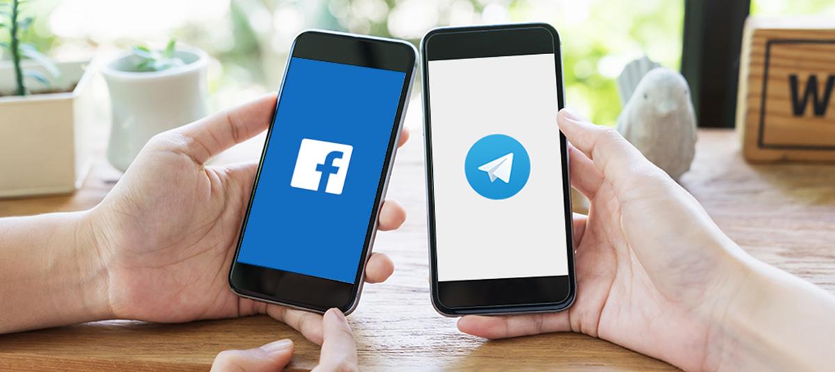Фейсбук и Телеграм