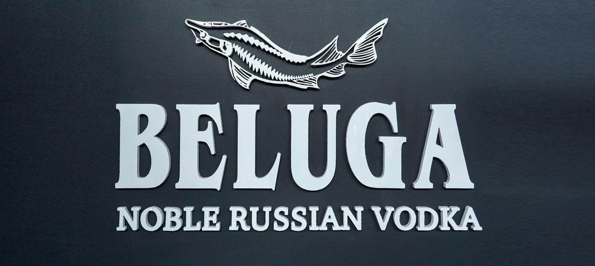 Белуга Групп