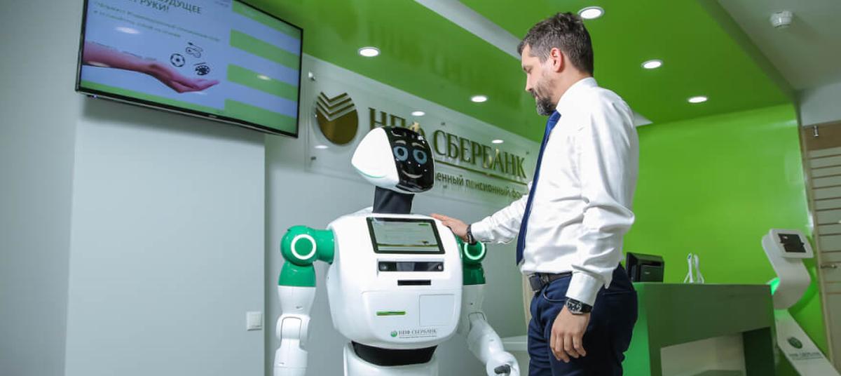 Сбер технологии будущего