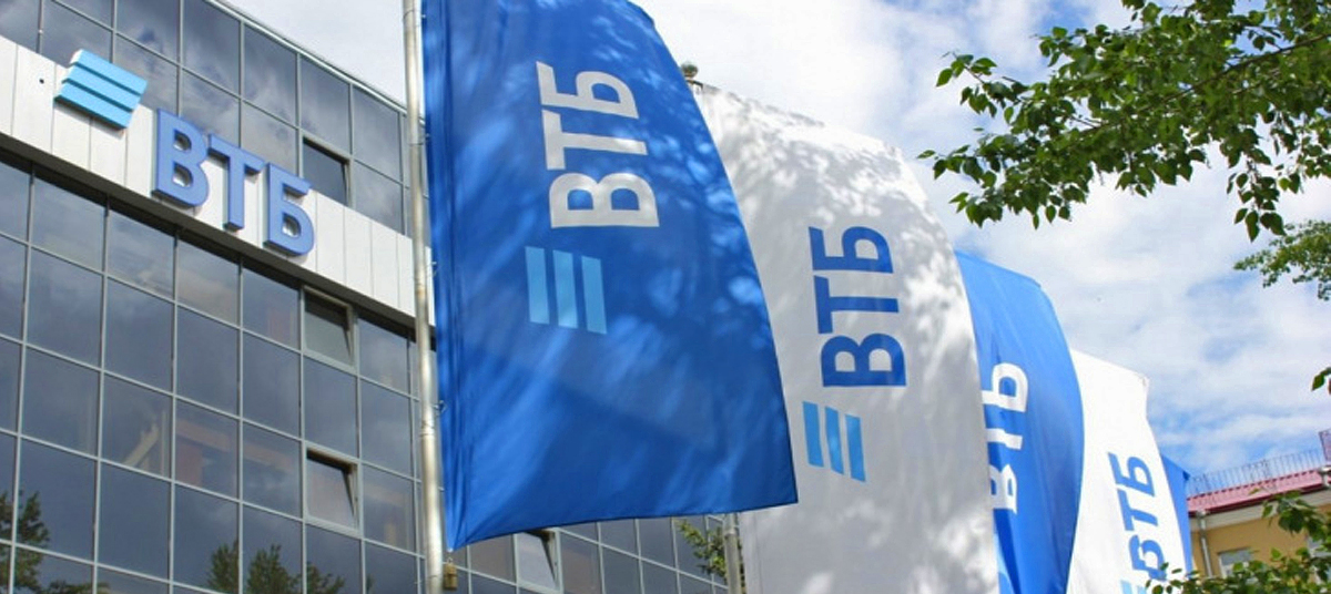 Банк ВТБ префы