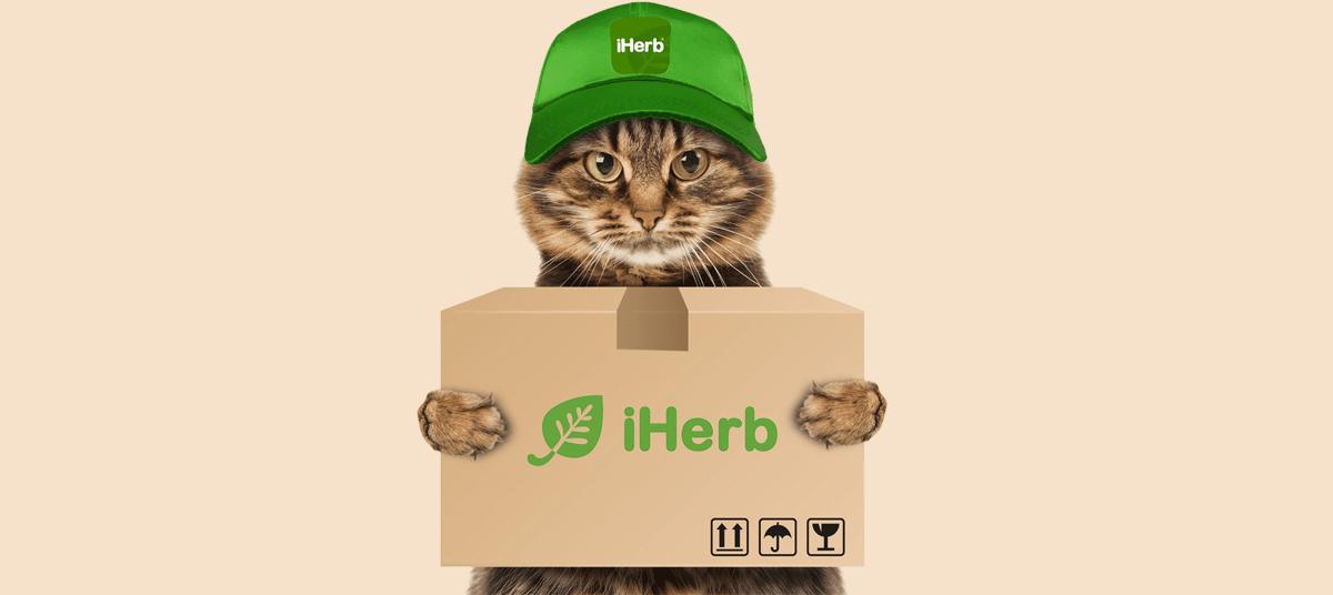 IHerb в России
