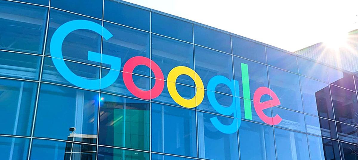Гугл инвестиции