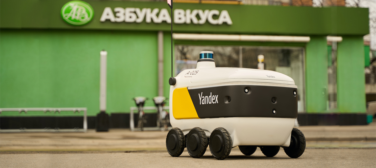 Азбука Вкуса и Яндекс