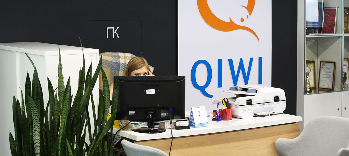 QIWI Business