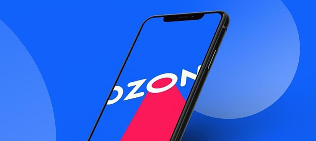 OZON онлайн магазин маркетплейс