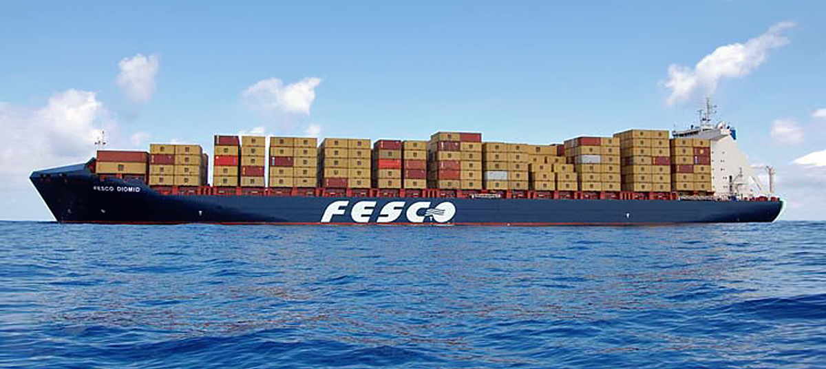 FESCO транспортная компания