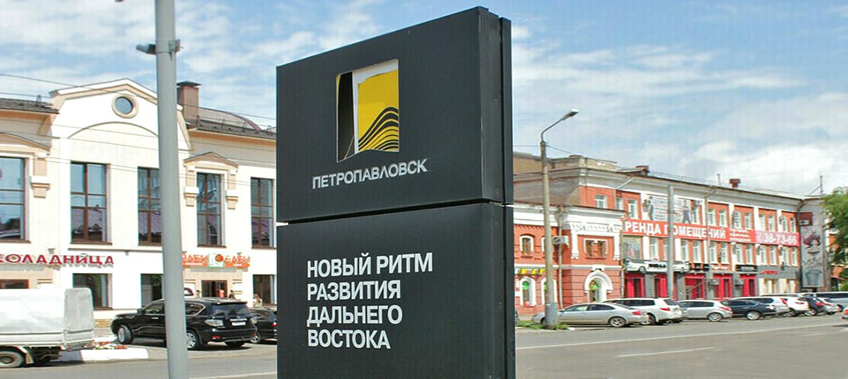 Петропавловск ПЛК
