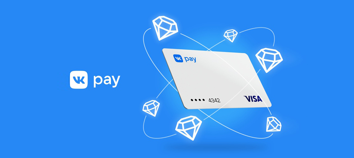 VK Pay и ВТБ