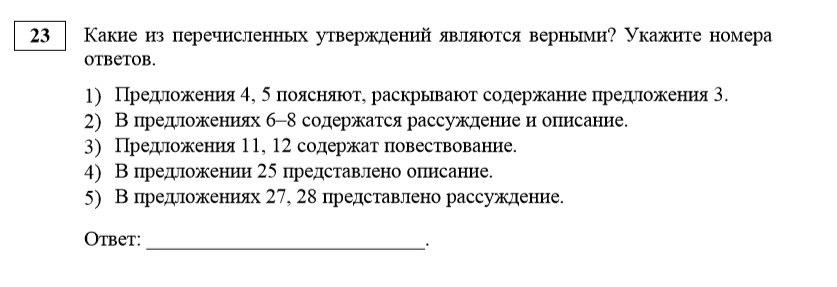 егэ по русскому 2021