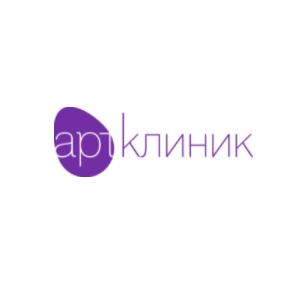 Клиника косметологии и пластической хирургии АРТ-Клиник