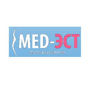 Клиника косметологии и пластической хирургии Мед-Эст