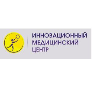 Центр инновационной реабилитации