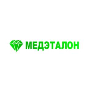 МедЭталон