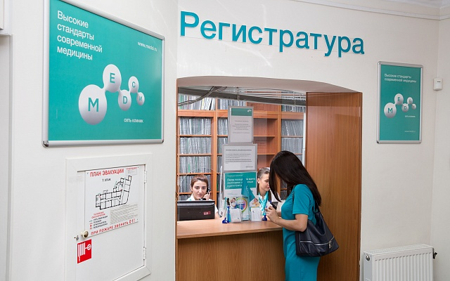 Клиника МЕДСИ на Полянке