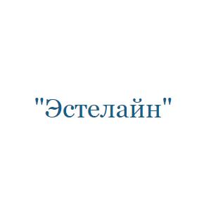 Эстелайн