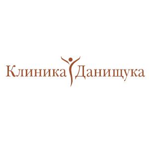Клиника пластической хирургии и косметологии Данищука