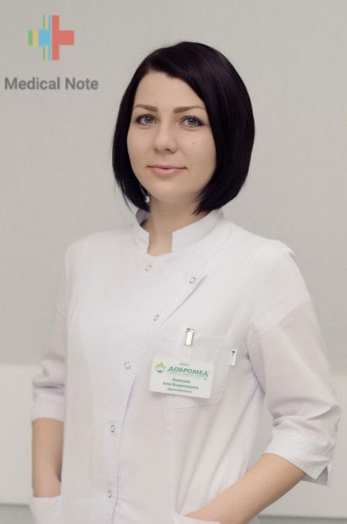 Фотография Комолова Алла Владимировна