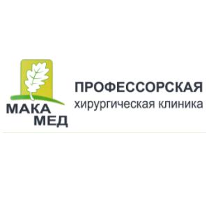 Мака Мед