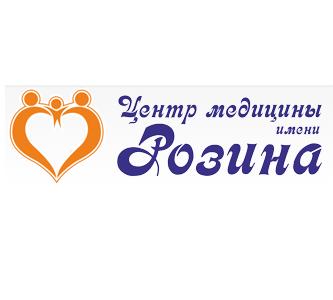 Центр медицины им. И. А. Розина