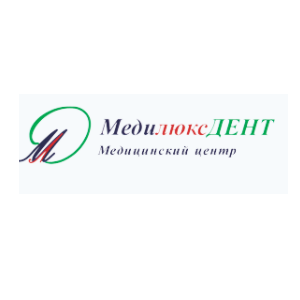 МедилюксДент