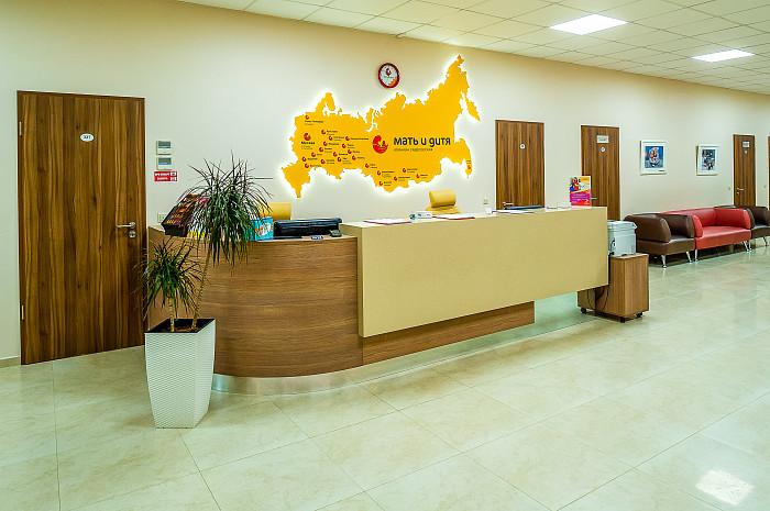 Клиника Мать и дитя Савёловская