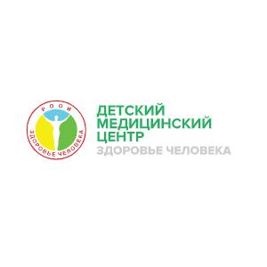 Детский медицинский центр Здоровье человека
