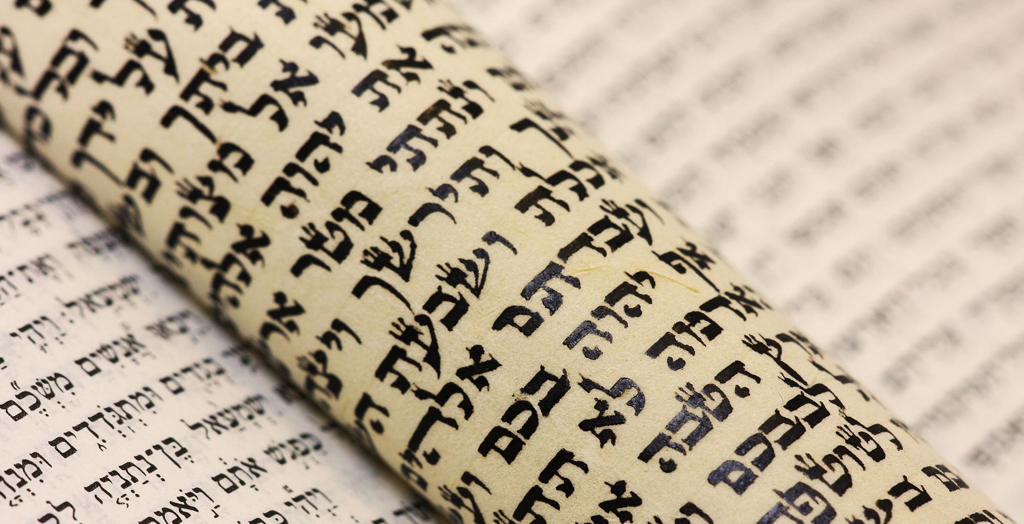 иврит красивые картинки списки иконы стали