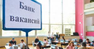 С 1 апреля в Москве потеряли работу 600 тысяч человек. Для сравнения — столько же во всей Великобритании