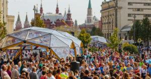 Собянин отменил школьные линейки и массовые гулянья на День города