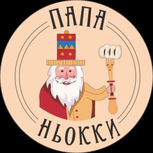 Папа Ньокки