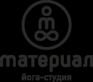 МАТЕРИАЛ йога-студия