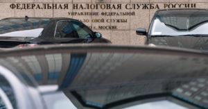 Богатые дождались: ФНС создает для них VIP-инспекцию