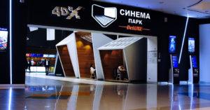 Сеть «Синема парк» может закрыть все свои кинотеатры из-за долгов