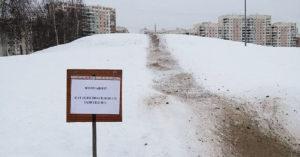 Несанкционированные горки для катания засыпают песком