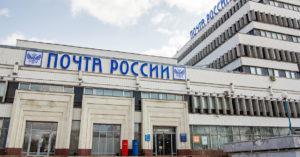 «Почта России» реконструирует штаб-квартиру на Варшавке, а офис у «Винзавода» превратит в коливинг