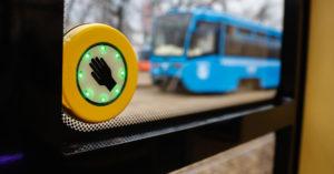 Двери московских трамваев снова будут открываться изнутри пассажирами