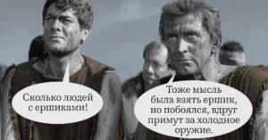 Подслушано в Москве: о чем вы говорили на митинге 23 января