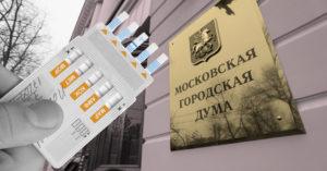 Депутат Мосгордумы предложила тестировать депутатов и чиновников на наркотики