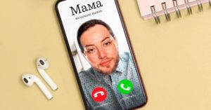«У сына в телефоне я записан как мама»: как в Москве живут транслюди