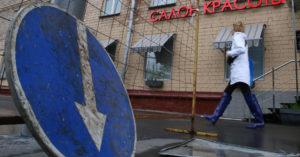 Безработица в Москве снизилась втрое относительно лета 2020 года
