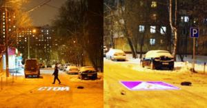 В Бабушкинском районе успешно работает первый лазерный пешеходный переход
