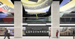 На станции БКЛ «Сокольники» появится панно в стилистике Малевича, Татлина и Лисицкого