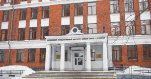 Студенты института им. Шнитке опубликовали открытое письмо с критикой ректора за отчисление неугодных
