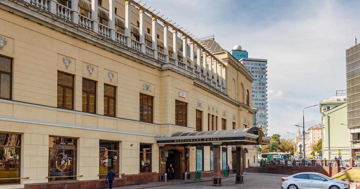 Ночной клуб ресторан прага молодежные бары клубы москвы