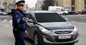 ГИБДД объявила рейд против тонированных автомобилей