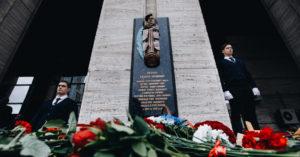 Сегодня в Москве открыли мемориальную доску летчику-космонавтуАлексею Леонову