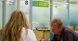 С начала года объем кредитов по ипотеке вырос в Москве почти на 70%